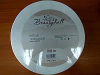Бумага-лента для депиляции в рулоне 100м Beautyhall