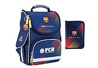 """Комплект школьный. Рюкзак """"FC Barcelona"""" BC17-501S, Пенал, ТМ  KITE"""