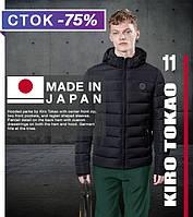 Японская куртка мужская зимняя Киро Токао - 8815