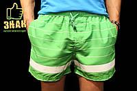 Плавки мужские для купания шорты GLO-STORY