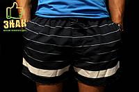 Плавки мужские для купания шорты GLO-STORY синий
