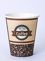 Стакан одноразовый 175 мл COFFEE TO GO