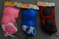 Защита (нарукавники, наколенники), 3 цвета, BT-CPS-0004