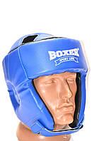 """Боксерский кожаный шлем """"BOXER"""". Боксерський шолом"""