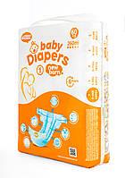Детские подгузники «Honest Goods» размер №1 New Born 60 шт 2-4 кг 260 мл