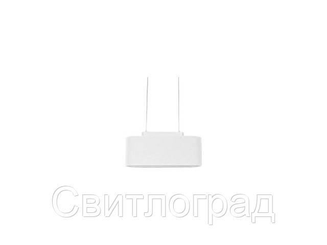 Светильник подвесной с абажуром Nowodworski Новодворски  BOAT WHITE S II