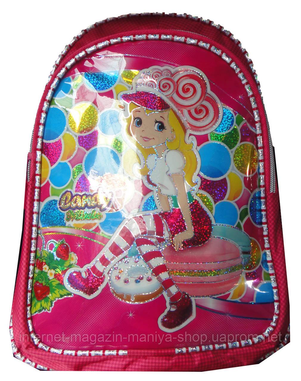 Рюкзак для девочки школа девочка