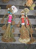 "Куклы-мотанки из травы и лекарственных трав ""Парочка"""