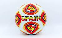 Футбольный мяч SPAIN Zr. М'яч футбольний