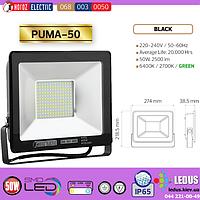Прожектор светодиодный 50W 6400K PUMA-50
