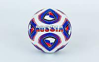 Футбольный мяч Russia. М'яч футбольний