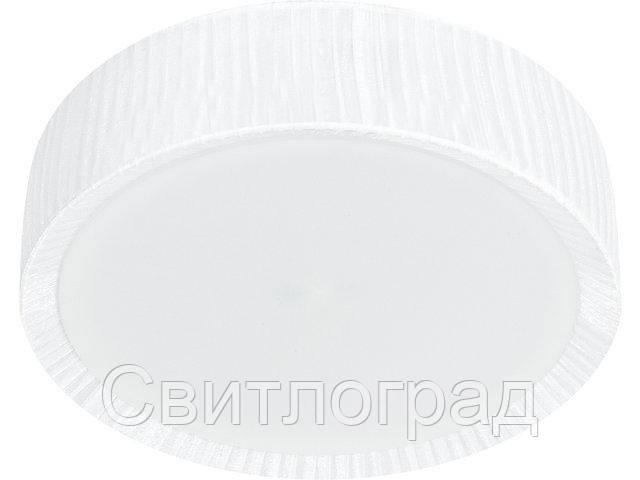 Светильник потолочный с плафонами Nowodworski Новодворски  ALEHANDRO white 70