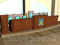 Барьер для судей конференц зал Тип 1