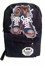 Рюкзак для школы и прогулок Кеды, фото 2