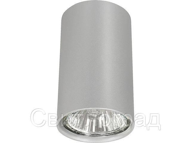 Светильник точечный накладной Nowodworski Новодворски  EYE silver