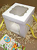Коробка для торта 17см х 17см х 17см