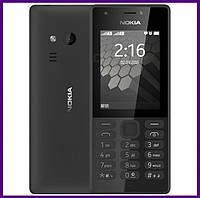 Телефон Nokia 216 Dual Sim (Black). Гарантия в Украине 1 год!
