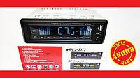 Автомагнитола Pioneer 3377 ISO - MP3 Player, FM, USB, SD, AUX сенсорная магнитола , фото 1
