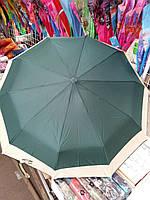 Женский зонт 4094(И.Г.Р.)
