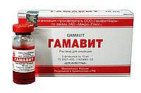 Гамавит, иммуностимулятор для животных и птиц, раствор для инъекций, 10 мл