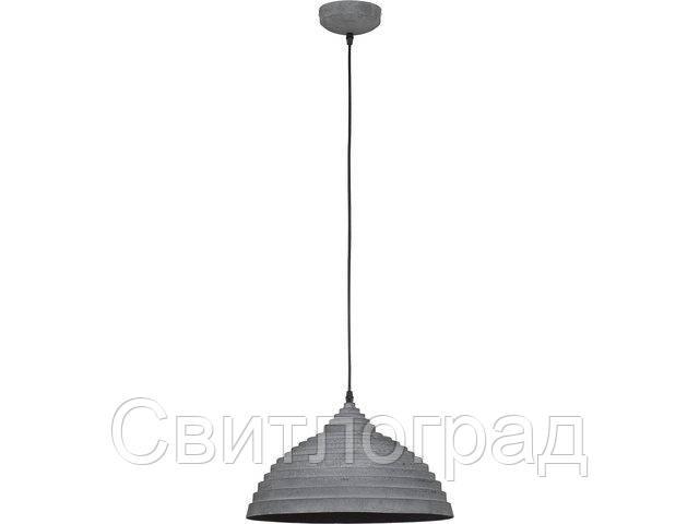 Светильник подвесной с плафонами Nowodworski Новодворски  CONCRETE A I