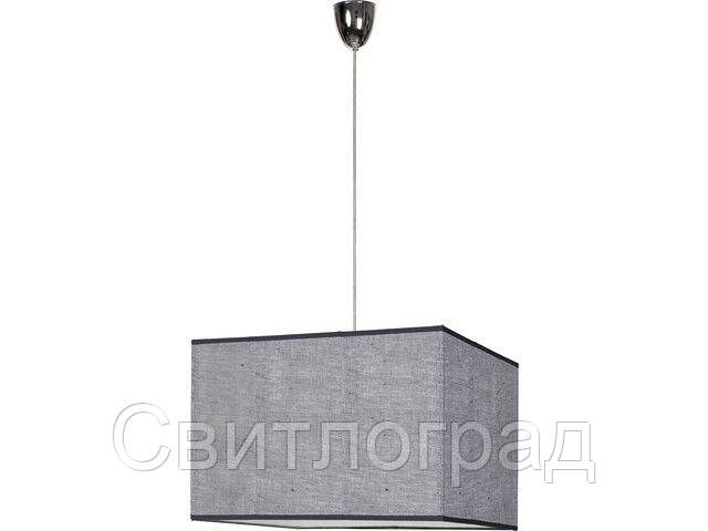 Светильник подвесной с абажуром Nowodworski Новодворски  HAVRE I