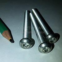 Винт нержавеющий с полукруглой головкой под шестигранный ключ М6х60 ISO 7380 ТАНТАЛ нержавеющая сталь А2