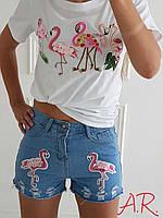 Костюм фламинго качество люкс, фабричный китай размер С М Л.