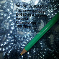 Шайба стопорная зубчатая 22 оцинкованная DIN 6798A ТАНТАЛ сталь 70