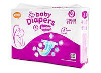 Дитячі підгузники «Honest Goods» розмір 5 Junior 38 шт 12+ кг 520 мл