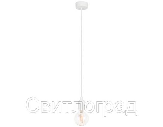 Светильник подвесной LOFT Nowodworski Новодворски  SILICONE WHITE I