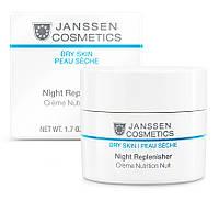 Питательный ночной регенерирующий крем JANSSEN Dry Skin Night Replenisher 50 мл