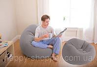 Надувное кресло 68579