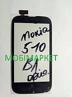 Сенсор (тачскрін) Nokia Lumia 510 чорний