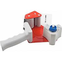 Пистолет упаковочный для упаковочного скотча Buromax ВМ7400-02