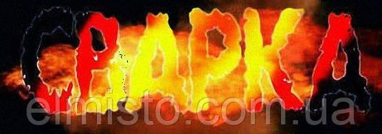 """Сварочные трансформаторы, инверторные сварочные полуавтоматы MIG/MAG/MMA, сварка SHYUAN (ШУЯН), полуавтоматы инверторы по доступным ценам """"ЭлМисто, предприятие"""", купить инверторы EDON ММА в Харькове, Киеве, Виннице, Львове"""