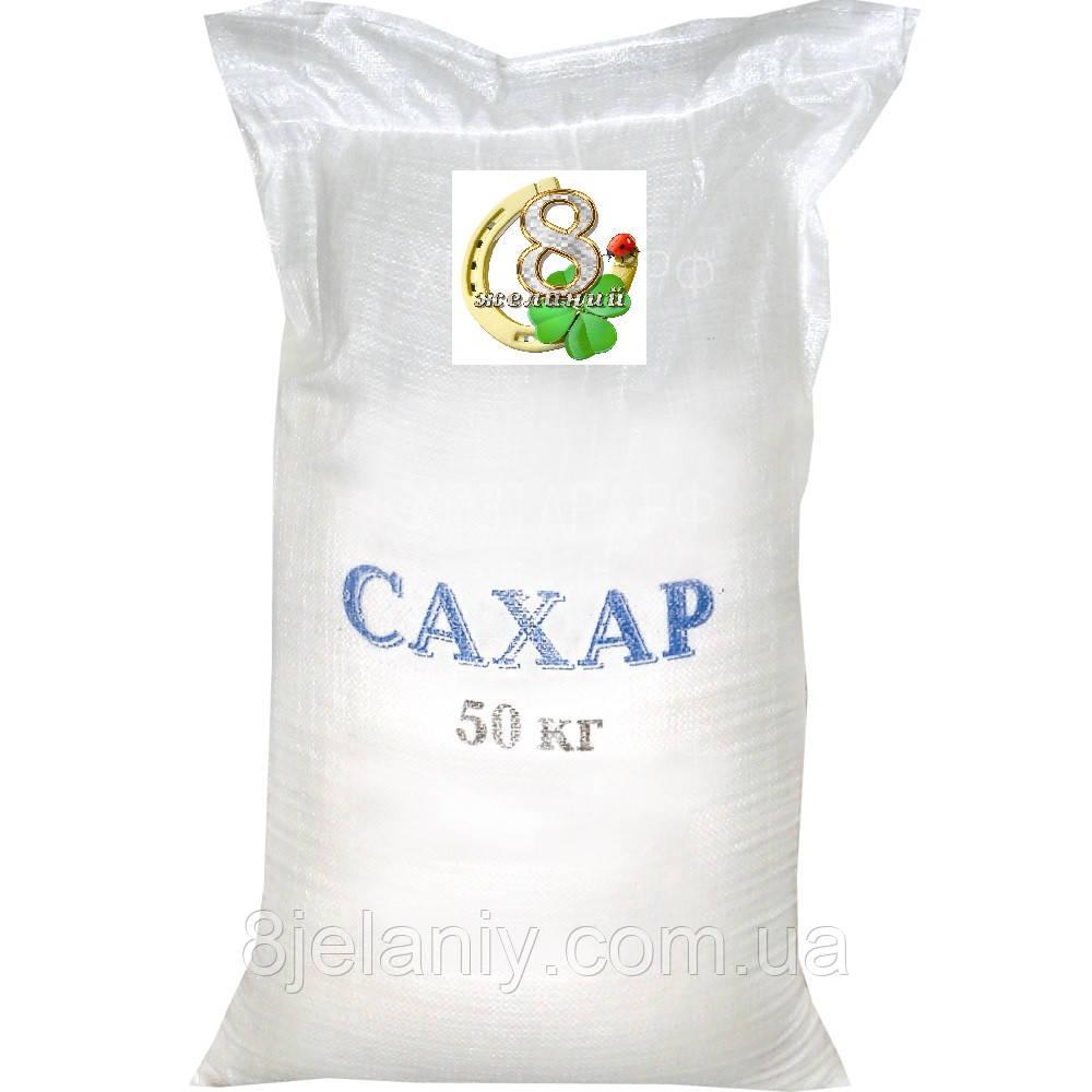 Сахар свекловичный кристаллический белый 50 кг