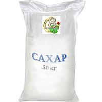 Сахар кристаллический белый оптом по Украине мешок 50 кг