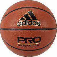 Баскетбольный мяч adidas Pro Ball X36790