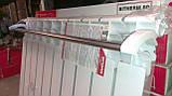 Сушарка для білизни на радіатор опалення (750мм), фото 2