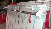 Сушилка для белья на радиатор отопления (520мм)