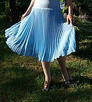 Юбка плиссе гофре полное солнце, шифон голубой, средняя длина