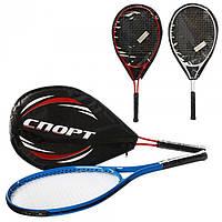 Теннисная ракетка MS 0762 1шт, алюм, 27дюйма, 3 цвета, в чехле,69-29-3см