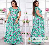 Шикарное летнее платье в цветочный принт, батал