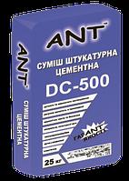 Ант DC-500 Штукатурка цементная