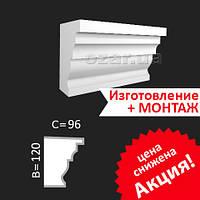 Фасадный декор: Подоконник фасадный 10-120