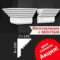 Фасадний декор: Карниз из пенопласта фасадный 01-200