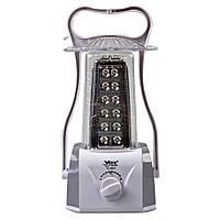 Купить оптом Светодиодная лампа на аккумуляторе YJ-5831