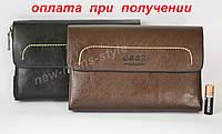 Мужская кожаная барсетка кошелек портмоне клатч гаманець Polo new! , фото 1