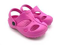 Кроксы детские. 30-36 (розовый).